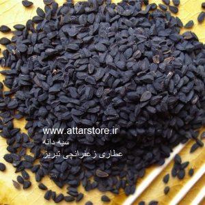 سیاهدانه در تبریز