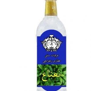 عرق نعناع عطاری زعفرانچی تبریز